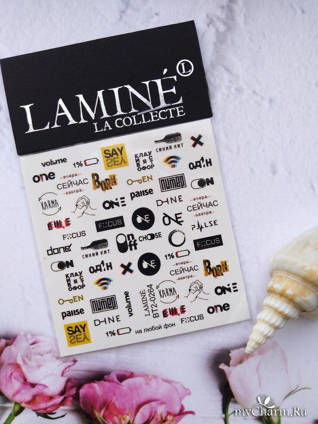 #lamine