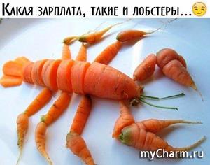 Смехотерапия субботняя))