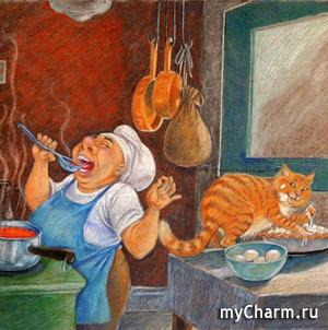 Кот и повар))