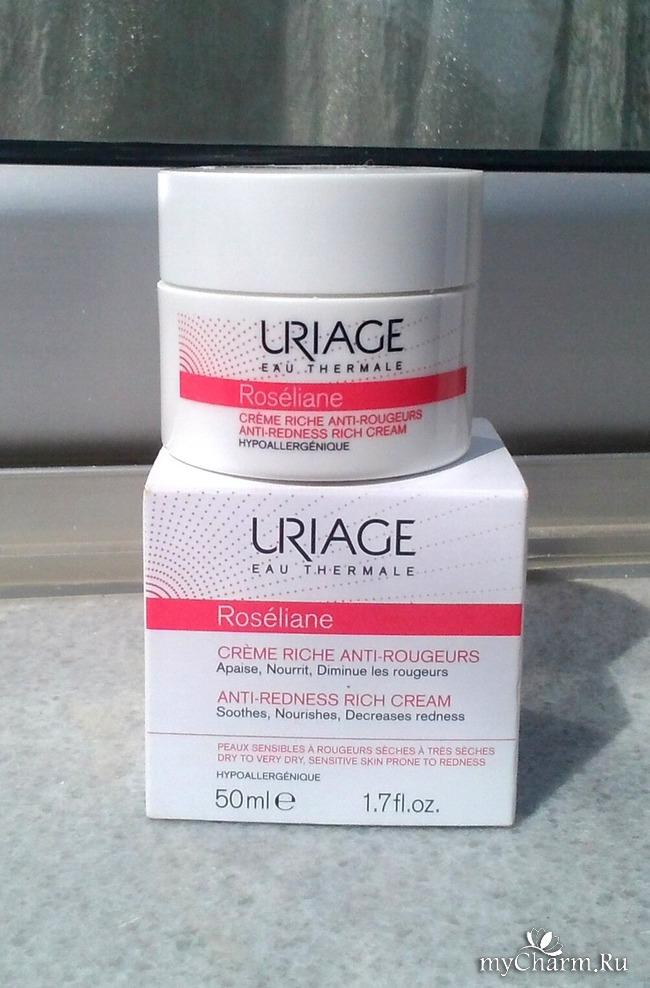 Uriage# Roseliane# купероз# средства от покраснений кожи