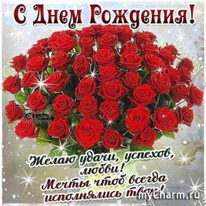 Сегодня у моей подруги Ирины (egorinama) День рождения!!!
