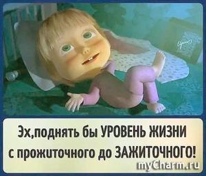 Вторниковая смехотерапия)))