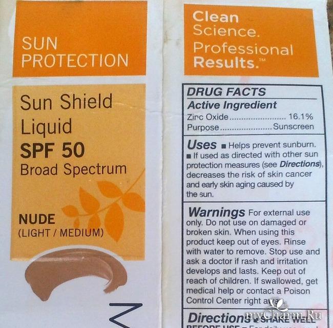 Защита от солнца# Bioderma# Sun Shield#минеральные фильтры от солнца