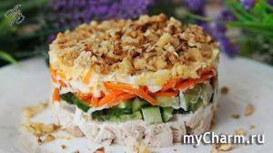 Вкусный слоеный салат к 8 Марта