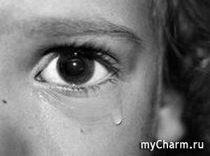 Плачь, малыш, плачь...