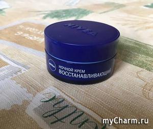 Ночное восстановление кожи с Nivea