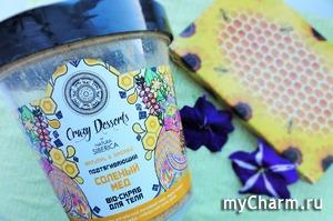 Соленый мед для гладкого тела. Находка среди скрабов