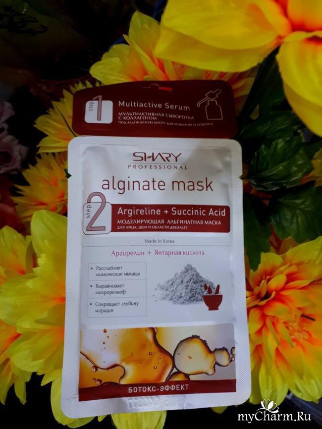 Shary Альгинатная маска с сывороткой