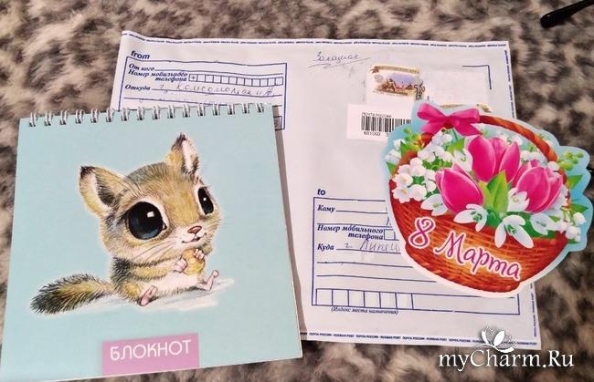 Сюрприз из Комсомольск-на-Амуре