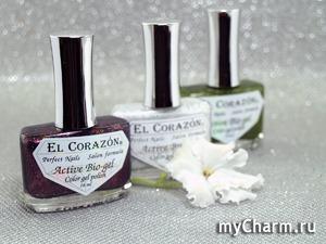 Приз от El Corazon