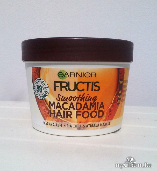 Garnier Fructis Macadamia hair food.