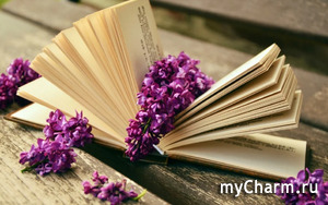 Какая книга вышла в ваш год рождения?
