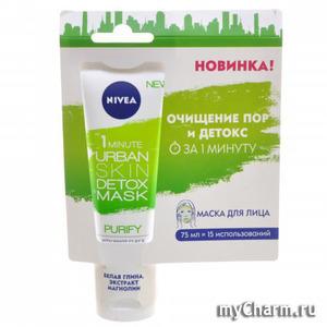 NIVEA / Маска для лица Очищение пор и детокс за 1 минуту