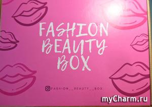 Fashion beauty box - две последних коробки от любимого сервиса