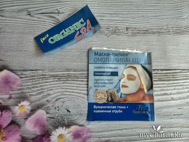 биогелевые подушечки для кожи вокруг глаз