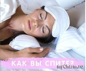 Бьюти-подушка для профилактики морщин