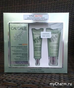 Caudalie Vine[Activ] набор из 3 средств для кожи.