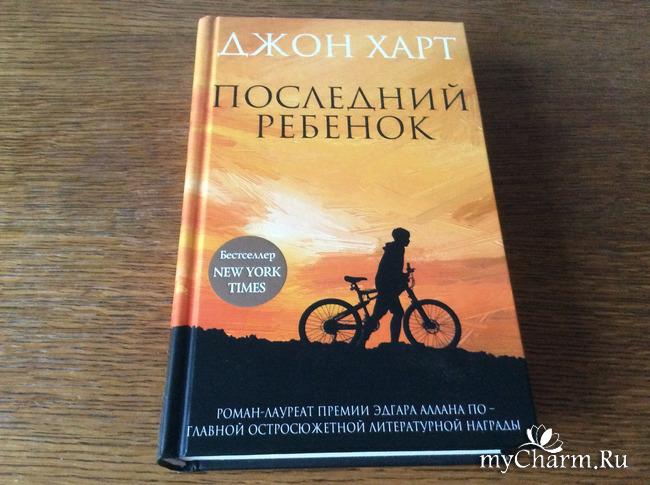 """Книга - лучший подарок. Спасибо издательству """"Эксмо"""""""
