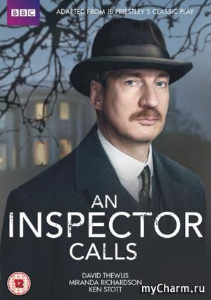 Кино. Визит инспектора