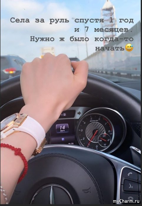 Дмитрий Тарасов подарил нынешней жене отобранный у Ольги Бузовой автомобиль
