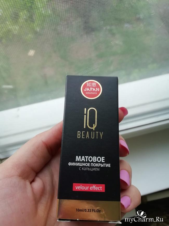 Матовое финишное покрытие с кальцием velour effect IQ Beauty.