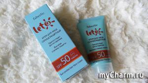 Защитим кожу лица кремом с СПФ 50 от Faberlic