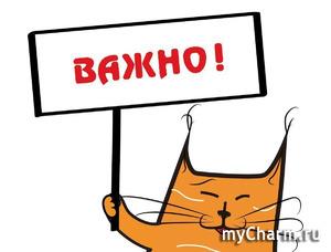 """Объявление по конкурсу """"Пустых баночек""""!!!"""