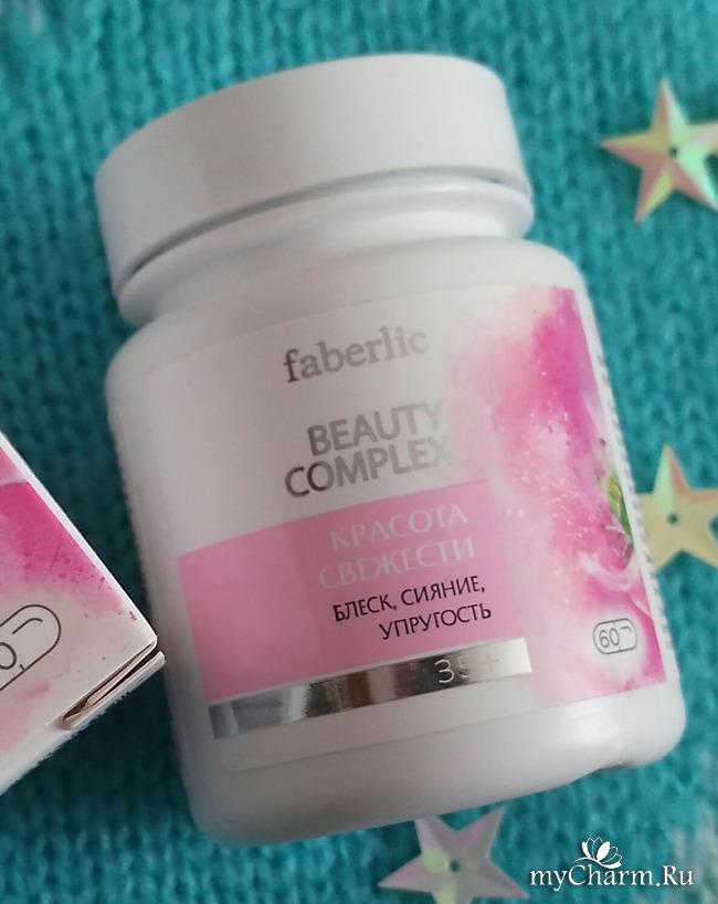 Beauty-complex для женщин 35+ от Faberlic