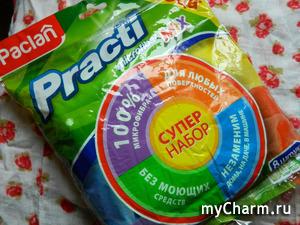 Уборка в радость с разноцветными салфетками от Paclan
