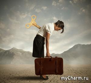 Творческий кризис : как с ним бороться?