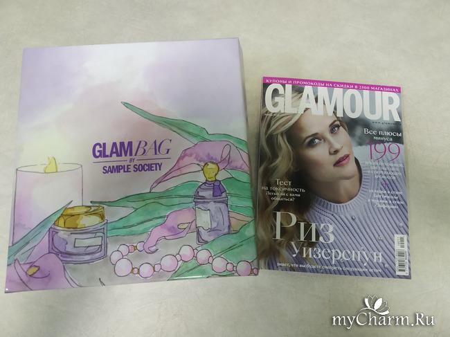 Коробочка красоты от GlamBOX в ноябре.
