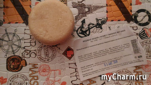 Ароматный шампунь от Lush – Медовая вафля