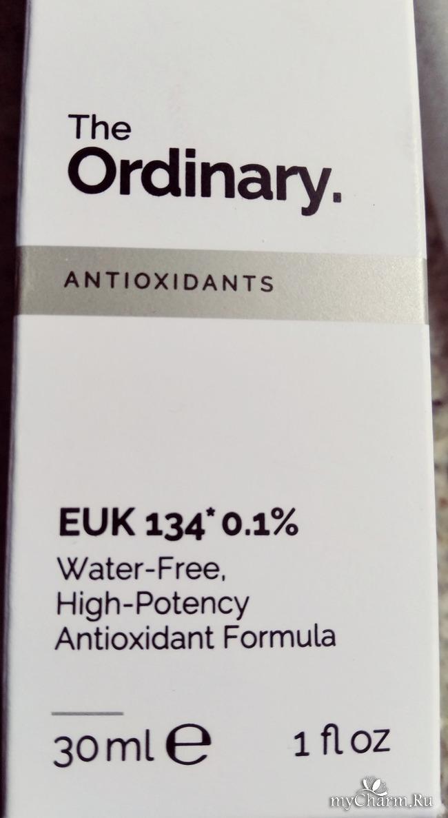 сыворотка для лица# антиоксиданты
