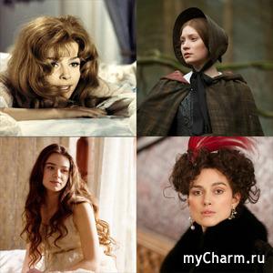 Какой ты романтический герой или героиня?