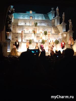 Театр имени Пушкина
