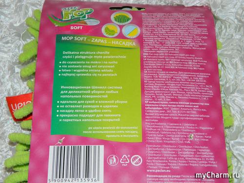У насадки для швабры «Green Mop Soft» от Paclan мягкий характер