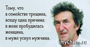 Гарики))