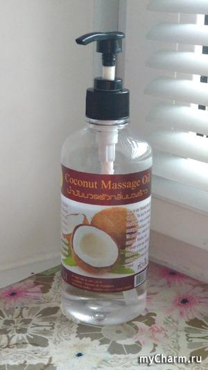 Уход за кожей с кокосовым маслом