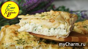 Легкий Пирог из Лаваша, Вкуснее чем Хачапури! Худеть Вкусно!