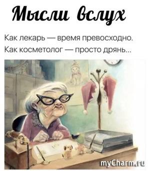 Я стала женщиной))
