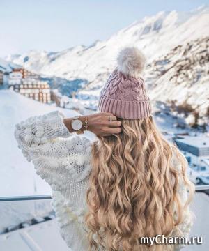 Как сохранить красоту волос зимой?