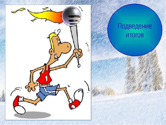 Осенний марафон стройности. ПОДВОДИМ ИТОГИ ОТДЕЛЬНЫМ ПОСТОМ!!!