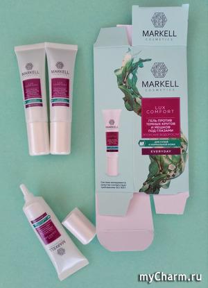 Увлажняющий крем-гель для век Lux comfort от Markell Cosmetics.