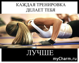 Ксения40 Осенний марафон стройности. Дорогой дальнею) ИТОГИ.