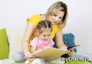 В Ростовской области уволили воспитательницу, объяснившую детям значение фразы из сказки
