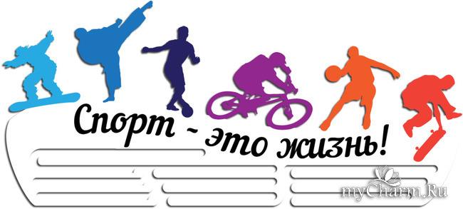 KORA8536 Осенний марафон стройности. Курс на похудение. 2 этап