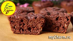 Худеть ВКУСНО - РЕАЛЬНО! Шоколадное Великолепие для Правильного Чаепития! ПП Брауни на Скорую Руку