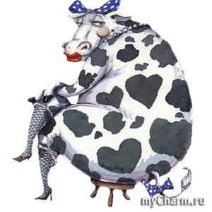 Про корову))