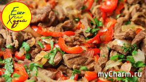Ешь и Худей! Говядина с Овощами на Обед или Ужин. Вкусно, Просто и Полезно!