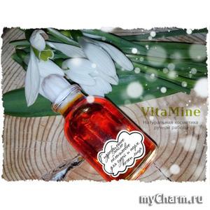 VitaMine / Гидрофильное масло для умывания для сухой и нормальной кожи лица Облепиховое